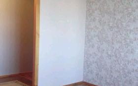 3-комнатная квартира, 74 м², 8/10 этаж помесячно, проспект Шакарима 82а за 120 000 〒 в Семее
