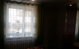 2-комнатная квартира, 50 м², 4/5 этаж, улица Абылай хана 132 за 9.7 млн 〒 в Щучинске