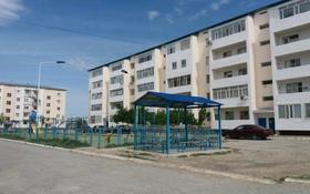 2-комнатная квартира, 175 м², Тиов 30 за 6.5 млн 〒 в