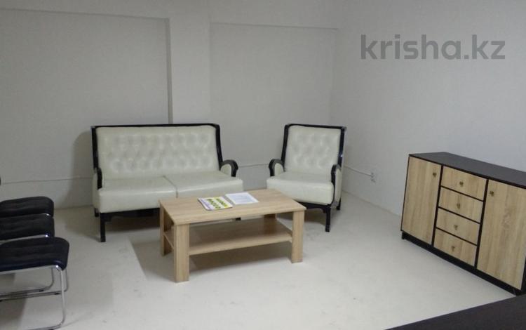 Помещение площадью 14 м², мкр Орбита-3, Торайгырова за 45 000 ₸ в Алматы, Бостандыкский р-н