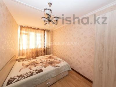3-комнатная квартира, 100 м², 15/16 этаж, Жубанова 10 за 26 млн 〒 в Нур-Султане (Астана), Алматы р-н — фото 5