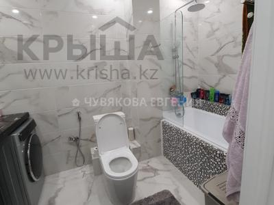 3-комнатная квартира, 93 м², 2/11 этаж, Барибаева 43 — Казыбек Би за 68 млн 〒 в Алматы, Медеуский р-н — фото 5