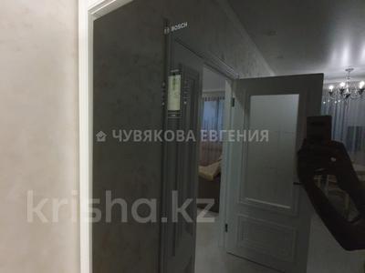 3-комнатная квартира, 93 м², 2/11 этаж, Барибаева 43 — Казыбек Би за 68 млн 〒 в Алматы, Медеуский р-н — фото 16