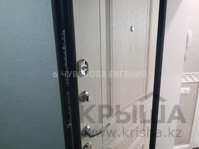3-комнатная квартира, 93 м², 2/11 этаж, Барибаева 43 — Казыбек Би за 68 млн 〒 в Алматы, Медеуский р-н — фото 20
