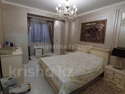 3-комнатная квартира, 93 м², 2/11 этаж, Барибаева 43 — Казыбек Би за 68 млн 〒 в Алматы, Медеуский р-н — фото 26