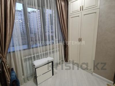3-комнатная квартира, 93 м², 2/11 этаж, Барибаева 43 — Казыбек Би за 68 млн 〒 в Алматы, Медеуский р-н — фото 27