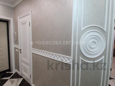 3-комнатная квартира, 93 м², 2/11 этаж, Барибаева 43 — Казыбек Би за 68 млн 〒 в Алматы, Медеуский р-н — фото 37