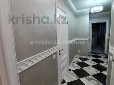 3-комнатная квартира, 93 м², 2/11 этаж, Барибаева 43 — Казыбек Би за 68 млн 〒 в Алматы, Медеуский р-н — фото 12