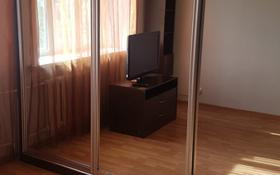 1-комнатная квартира, 37 м², 5/5 этаж, мкр Самал-3, Достык 117 — Омарова за 19.8 млн 〒 в Алматы, Медеуский р-н
