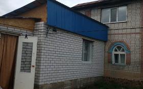 3-комнатный дом, 70 м², 10 сот., Контейнерная 2618 за 2.5 млн 〒 в Семее