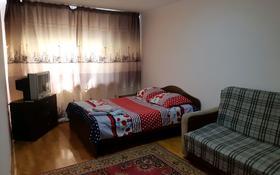 1-комнатная квартира, 33 м², 1/1 эт. посуточно, Ауэзова 132 — Габдуллина за 6 000 ₸ в Алматы, Бостандыкский р-н