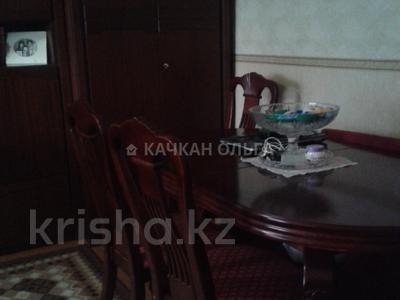 2-комнатная квартира, 44 м², 1/7 этаж, Лободы 31/2 за 9.5 млн 〒 в Караганде — фото 6