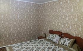3-комнатный дом, 65 м², 5.3 сот., 3 Лодочная 12 — Гагарина за 6.5 млн ₸ в Семее