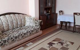 4-комнатная квартира, 133.4 м², 1/9 этаж, Жамбыла 8 за 50 млн 〒 в Нур-Султане (Астана)