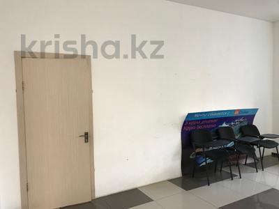 Офис площадью 80 м², Габидена Мустафина 15/1 — Мусрепова за 175 000 ₸ в Нур-Султане (Астана), Алматинский р-н — фото 6