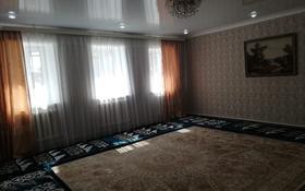 3-комнатный дом, 80 м², 4 сот., Ул.Мясоедова за 9 млн ₸ в Актобе, Старый город