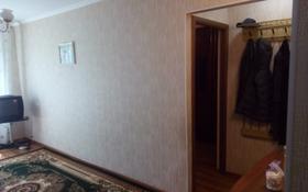 4-комнатная квартира, 80 м², 4/5 эт., 3 мкр. 34 за 15 млн ₸ в Капчагае