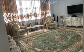 2-комнатная квартира, 90 м², 24/30 этаж посуточно, Аль-Фараби 7 — Козыбаева за 25 000 〒 в Алматы, Бостандыкский р-н