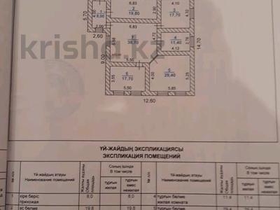 6-комнатный дом, 142.7 м², 8 сот., Массив коктем 2переулок Абишева 6 — Абишева за 18 млн ₸ в