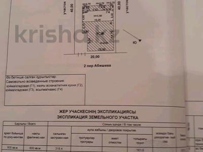6-комнатный дом, 142.7 м², 8 сот., Массив коктем 2переулок Абишева 6 — Абишева за 18 млн ₸ в  — фото 2