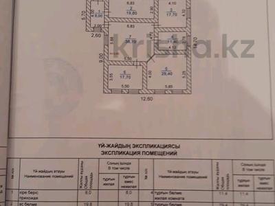 6-комнатный дом, 142.7 м², 8 сот., Массив коктем 2переулок Абишева 6 — Абишева за 18 млн ₸ в  — фото 32