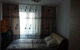 4-комнатная квартира, 100 м², 4/9 этаж, М.Жусупа 46 за 13 млн 〒 в Экибастузе