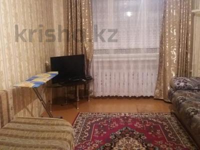2-комнатная квартира, 48 м² помесячно, Мира 11 за 55 000 ₸ в Петропавловске — фото 2