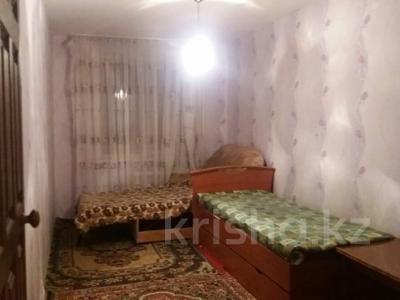 2-комнатная квартира, 48 м² помесячно, Мира 11 за 55 000 ₸ в Петропавловске — фото 4