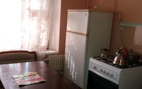 1-комнатная квартира, 30 м², 2/5 этаж посуточно, 28А мкр 3 за 6 000 〒 в Актау, 28А мкр