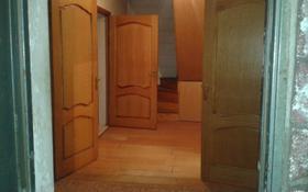 7-комнатный дом, 169.5 м², 8 сот., Грозы 77 за 41 млн ₸ в Алматы