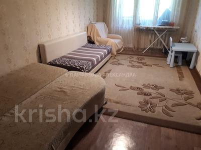 3-комнатная квартира, 59 м², 4/5 этаж, Валиханова — Алимжанова за 22 млн 〒 в Алматы, Медеуский р-н