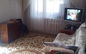2-комнатная квартира, 36 м², 2/2 эт., Мкр Турлан 8 за 6.3 млн ₸ в Шымкенте, Абайский р-н