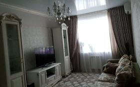 3-комнатная квартира, 88 м², 8/16 этаж, проспект Абылай Хана за 30.9 млн 〒 в Нур-Султане (Астана), Алматинский р-н