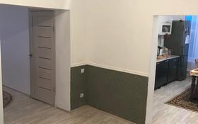 5-комнатный дом, 200 м², 6 сот., пгт Балыкши, Курилкино 34 за 18 млн 〒 в Атырау, пгт Балыкши