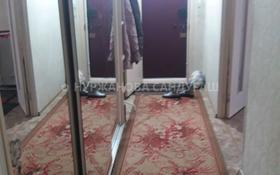 2-комнатная квартира, 54 м², 2/5 этаж, Казыбек би р-н, мкр Юго-Восток за 14.8 млн 〒 в Караганде, Казыбек би р-н