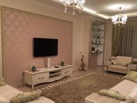 3-комнатная квартира, 150 м², 5 этаж помесячно