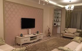 3-комнатная квартира, 150 м², 5 этаж помесячно, Сарайшык за 250 000 〒 в Нур-Султане (Астана), Есиль р-н