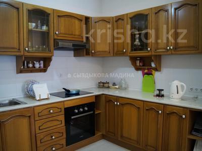 2-комнатная квартира, 75 м², 1/4 этаж, Омарова за 39.2 млн 〒 в Алматы, Медеуский р-н