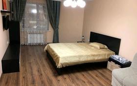 2-комнатная квартира, 73 м², 3/9 этаж посуточно, мкр. Алмагуль за 10 000 〒 в Атырау, мкр. Алмагуль