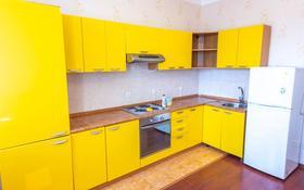4-комнатная квартира, 176 м², 3/5 этаж, Кургальжинское шоссе за 65 млн 〒 в Нур-Султане (Астана), Есильский р-н