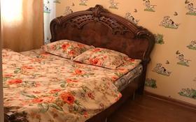 1-комнатная квартира, 50 м², 2/5 эт. посуточно, Токмаганбетов 1 за 5 000 ₸ в