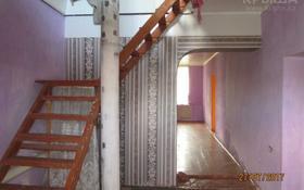 10-комнатный дом, 343.8 м², 0.0725 сот., Советская 61 за 26 млн 〒 в Петропавловске