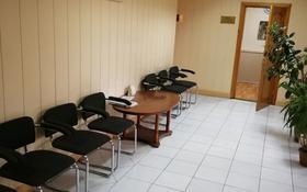 Офис площадью 155.3 м², ул. Кирова за 38 млн ₸ в Усть-Каменогорске
