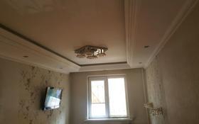 3-комнатная квартира, 60 м², 3/5 эт. помесячно, Проспект Райымбека 127 — Панфилова за 170 000 ₸ в Алматы