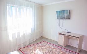 2-комнатная квартира, 55 м² посуточно, Сарайшык 7/3 за 8 000 ₸ в Нур-Султане (Астана), Есильский р-н