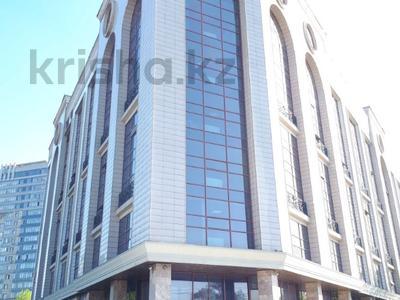 Офис площадью 45.7 м², Навои 98 — Жандосова за 4 500 〒 в Алматы, Ауэзовский р-н