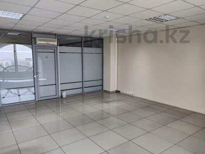 Офис площадью 45.7 м², Навои 98 — Жандосова за 4 500 〒 в Алматы, Ауэзовский р-н — фото 3