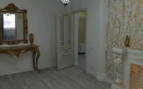 3-комнатная квартира, 74 м², 4/4 этаж, Тауке-Хана 15 за 25 млн 〒 в Шымкенте, Енбекшинский р-н