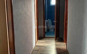 2-комнатная квартира, 56 м², 3/5 этаж, СДУ за 11 млн 〒 в Каскелене