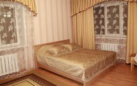 1-комнатная квартира, 40 м² посуточно, пр. Независимости 14 за 5 000 〒 в Усть-Каменогорске